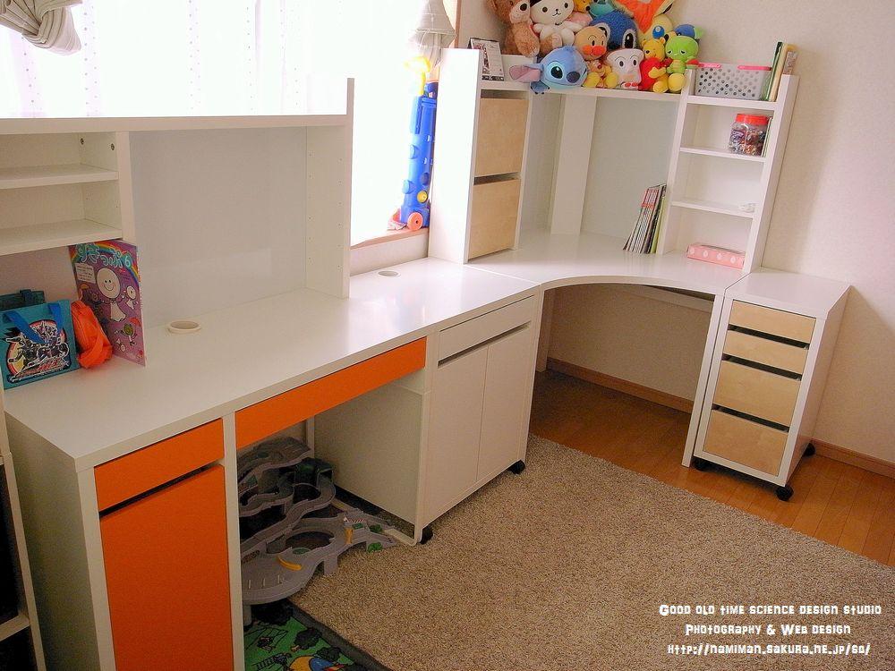 コーナー部位が長男の机で ... : 学習机 必要 : すべての講義